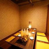 【6名様用】全席完全個室居酒屋★ゆずの小町