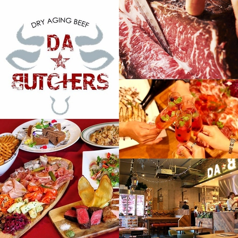 地域で唯一の熟成肉専門店!本物の熟成肉を世の中に!話題のお店はこちら!!