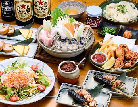 各種ご宴会に!◆2時間飲み放題付き『味わいコース』全7品 3000円(税込)