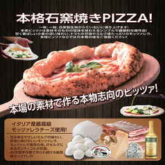 カーヴ隠れや 藤沢店のおすすめ料理1