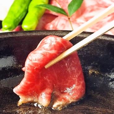 知春 ちはるのおすすめ料理1