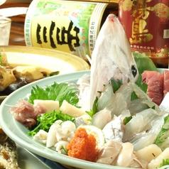 酒蔵魚好人 クダコのおすすめ料理1
