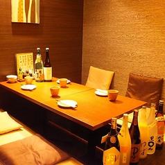 【4名様個室】全席完全個室居酒屋★ゆずの小町