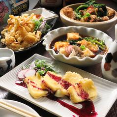 居酒屋Dining 海月 横川店の特集写真