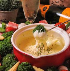DiningBar T's ep2 エピソード2のおすすめ料理1