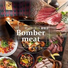 ボンバーミート 新宿東口店の写真
