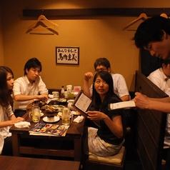 会社帰りの仲間との飲み会や、久しぶりの友人との集まりに★単品飲み放題は1520円でご利用頂けます♪