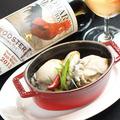 料理メニュー写真たっぷり牡蠣のアヒージョ