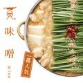 博多もつ鍋 いちたかのおすすめ料理1