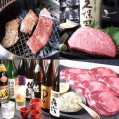肉酒場 晴覇の写真