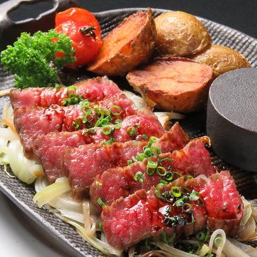 折衷Bar シヅクトウヤのおすすめ料理1