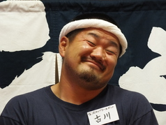 岩本屋 金沢福久店の写真