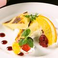 料理メニュー写真アールグレイのカタラーナ