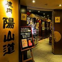 韓国伝統建築様式の完全個室を完備!安心して焼肉を堪能