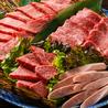 炙り屋 牛蔵 宮崎のおすすめポイント1