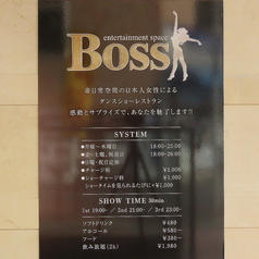 Boss ボス entertainment spaceの写真
