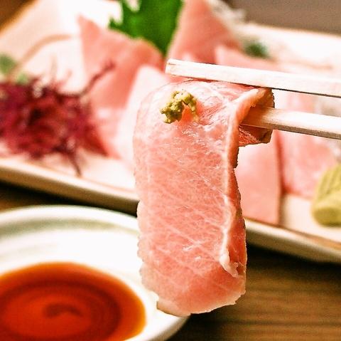 豊洲直送の鮮魚をご提供☆リーズナブルでボリュームたっぷり♪是非1度ご賞味あれ!