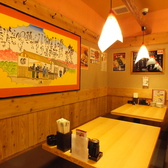 や台ずし 古賀駅西口町の雰囲気2