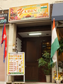 エビン 宿河原駅前店の雰囲気2