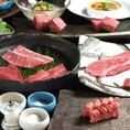 【ご宴会に】宴会コースは8000円~!コースによって黒毛和牛を楽しめる部位が違います。詳細はコースページへ。