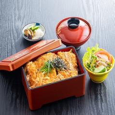 見奈良天然温泉 利楽のおすすめ料理1