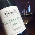 【シャブリ・ウィリアム・フェーブル】フランス ブルゴーニュ(白・辛口)フレッシュな柑橘系の香り。キレのある酸味が際立つ本来のシャブリの特徴を表現したお手本のようなワイン。