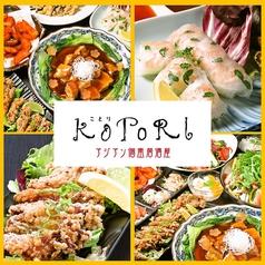 アジアン個室居酒屋 KOTORI ことり 姫路駅前店の写真
