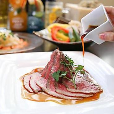 キチリ KICHIRI 新宿店のおすすめ料理1