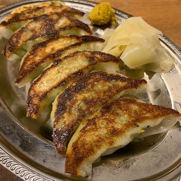 居酒屋 ホームラン食堂のおすすめ料理1