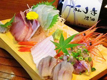 魚処 やつはしのおすすめ料理1