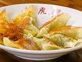 龍虎軒 大名小路店のおすすめ料理3