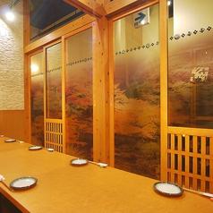 雅Japoの雰囲気1