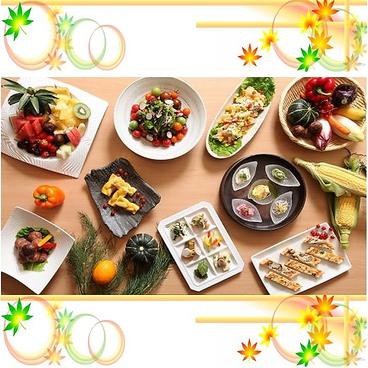 旬粋料理 和ぎのおすすめ料理1