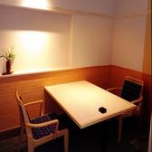 2人席の個室
