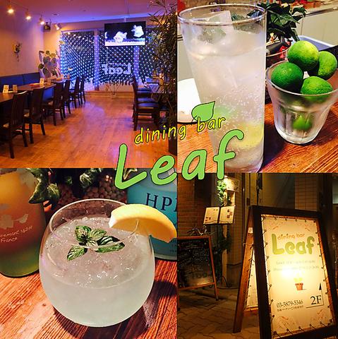 貸切&パーティーダイニング Leaf ‐リーフ‐