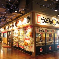 伊吹や製麺 秋葉原UDX店の写真