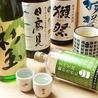 鮨 酒 肴 杉玉 京橋のおすすめポイント2