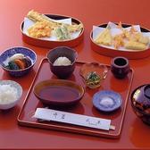 天兼 新宿小田急ハルクのおすすめ料理2