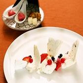 祇園 Abbessesのおすすめ料理3
