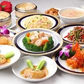 龍門 新館のおすすめ料理2