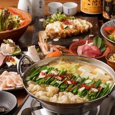 博多もつ鍋専門 個室居酒屋 えびす丸 恵比寿駅前店のコース写真