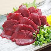 九州男児 福島栄町店のおすすめ料理2
