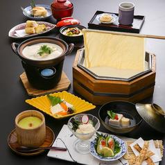 八かく庵 名古屋JRセントラルタワーズ店のおすすめ料理1