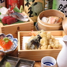 鮨 酒 肴 杉玉 京橋のおすすめポイント3