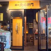 姫路駅徒歩1分!気軽にふらっと立ち寄れる大人の居酒屋