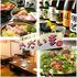 ただいま 富田の写真