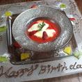 【記念日に】メッセージ付きデザートプレートは女性に大好評♪お誕生日や記念日に◎