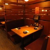 横須賀中央の居酒屋で宴会・歓迎会・送別会の受付中です!大型宴会も随時承っております!気軽にお問い合わせ下さい!最大50名様でもOKです!小~中人数くらいの集まりに最適です☆掘りごたつになっているのでゆったり足を伸ばしてお食事できます!他、ご不明な点等お気軽にお問い合わせください。