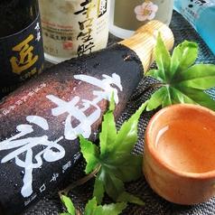 宮崎野菜巻き串串焼き鳥専門店 菜々のおすすめ料理3