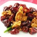料理メニュー写真鶏肉の四川風唐揚げ